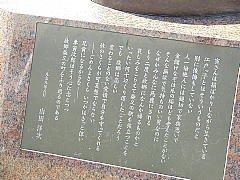 Torasekihi